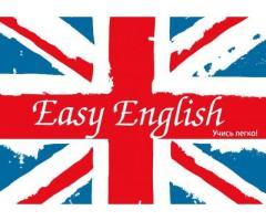 Репетитор английского языка начальных классов