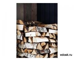 Берёзовые дрова в наро-фоминске апрелевке троицке подольске чехове