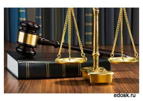 Адвокат & CО - Юридические услуги в Уфе.