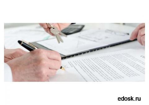 Оформление документов купли продажи недвижимости в Минеральных Водах.
