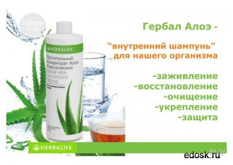 Растительный Напиток Алоэ Классический