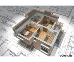 Оформление - согласование перепланировок квартир в Минераьных Водах