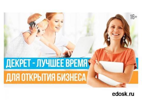 "Маркетолог в компанию ООО ""Орифлэйм-косметикс"""