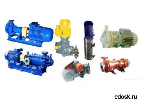 Насосы,электродвигатели промышленные
