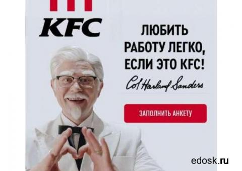 Сотрудник ресторана для работы на KFC.